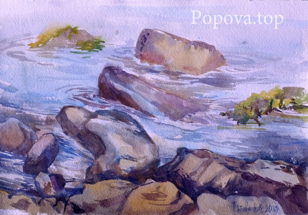 Каменистый пляж - Быстрый Этюд Акварель А4 Написан Наталией Поповой - Профессиональным Художником в 2019 году