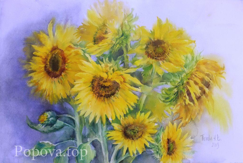 Лето - Картина Акварель 38х56 (доработана) Написана Наталией Поповой - Профессиональным Художником в 2019 году