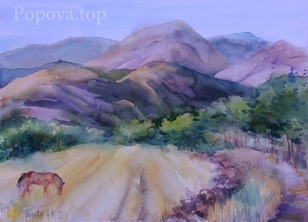 Долина Чобан-Кале - Картина (быстрый этюд) Акварель 40х30 Написана Наталией Поповой - Профессиональным Художником в 2019 году