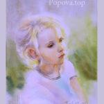 Акварельная взвесь - Картина Акварель 28х38 Написана Наталией Поповой - Профессиональным Художником в 2019 году