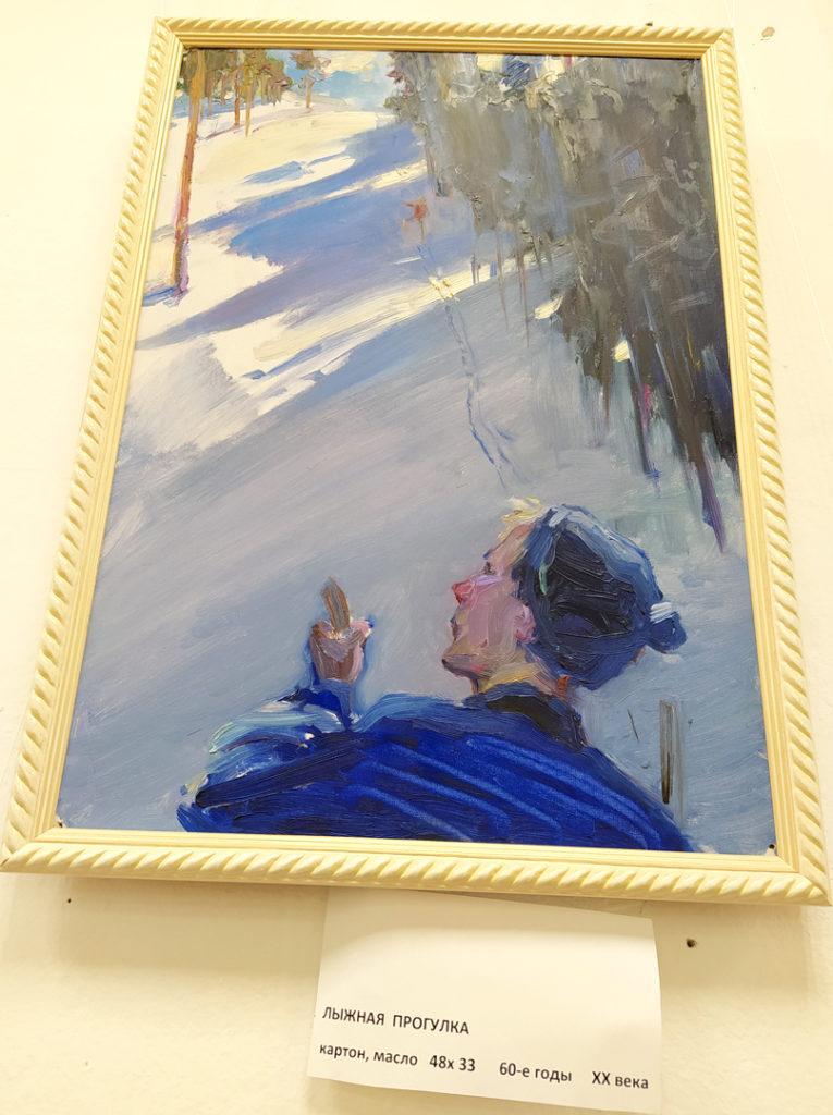 Фрагмент 3 картины с выставки Льва Московского фото Наталия Попова - Профессиональный Художник Февраль 2020 год