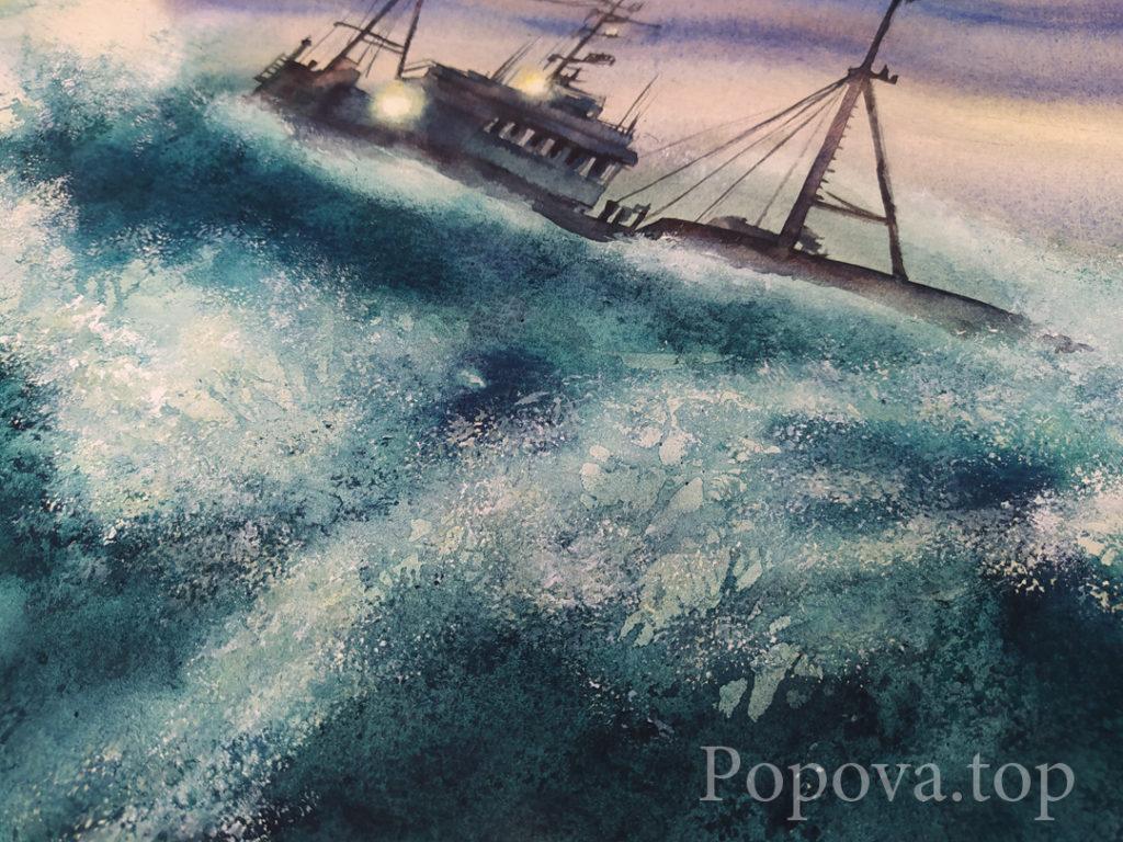 Я играю волнами - Фрагмент Картины Акварель 56х38 Наталия Попова - Профессиональный Художник 2020 год