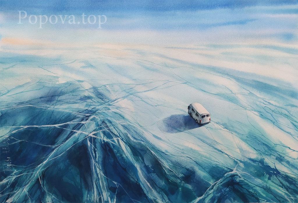 Льды Байкала 2 - Картина Акварель 38х56 Наталия Попова - Профессиональный Художник 2020 год