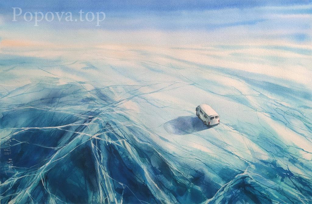 Льды Байкала 3 - Картина Акварель 38х56 Наталия Попова - Профессиональный Художник 2020 год