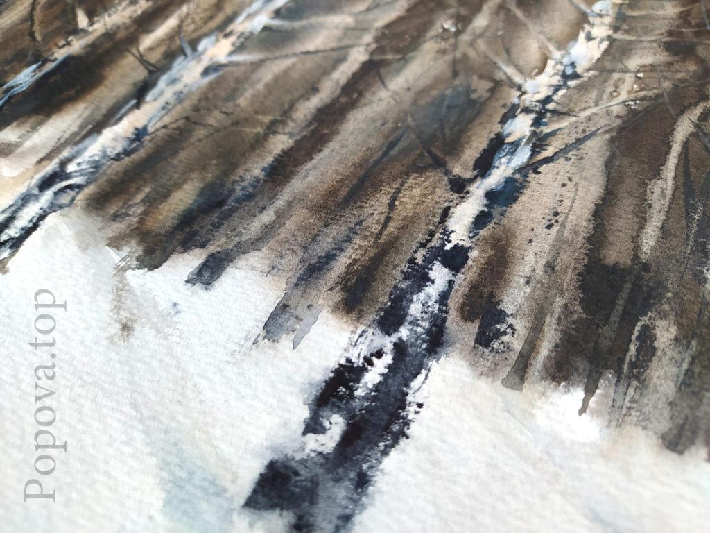 Березки из Сибири - Картина ( этюд ) фрагмент Акварель 28х38 Написана Наталией Поповой - Профессиональным Художником в 2020 году