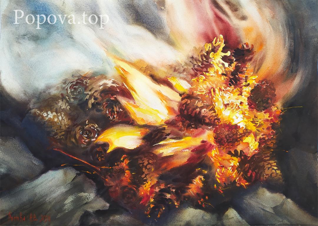 Шишки в огне - Картина Акварель 56Х38 Наталия Попова - Профессиональный Художник 2020 год